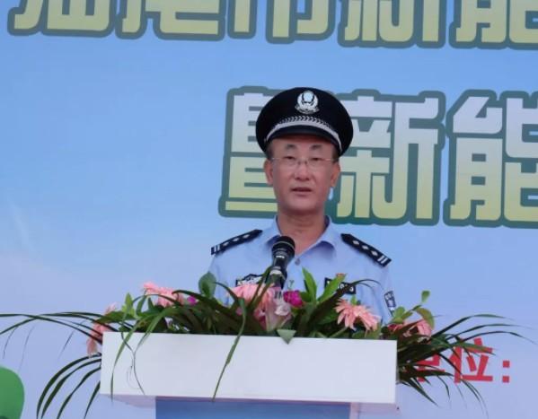 汕尾市公安局党委委员、副局长李越发表讲话