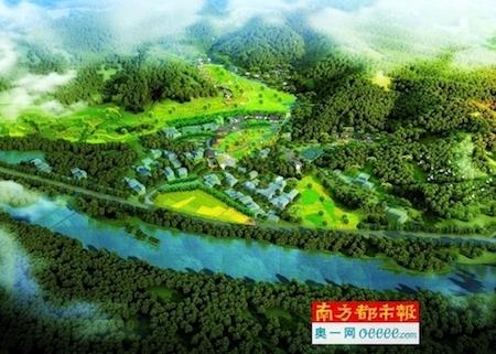南都:解锁精准扶贫新模式!华侨城·螺溪谷来了